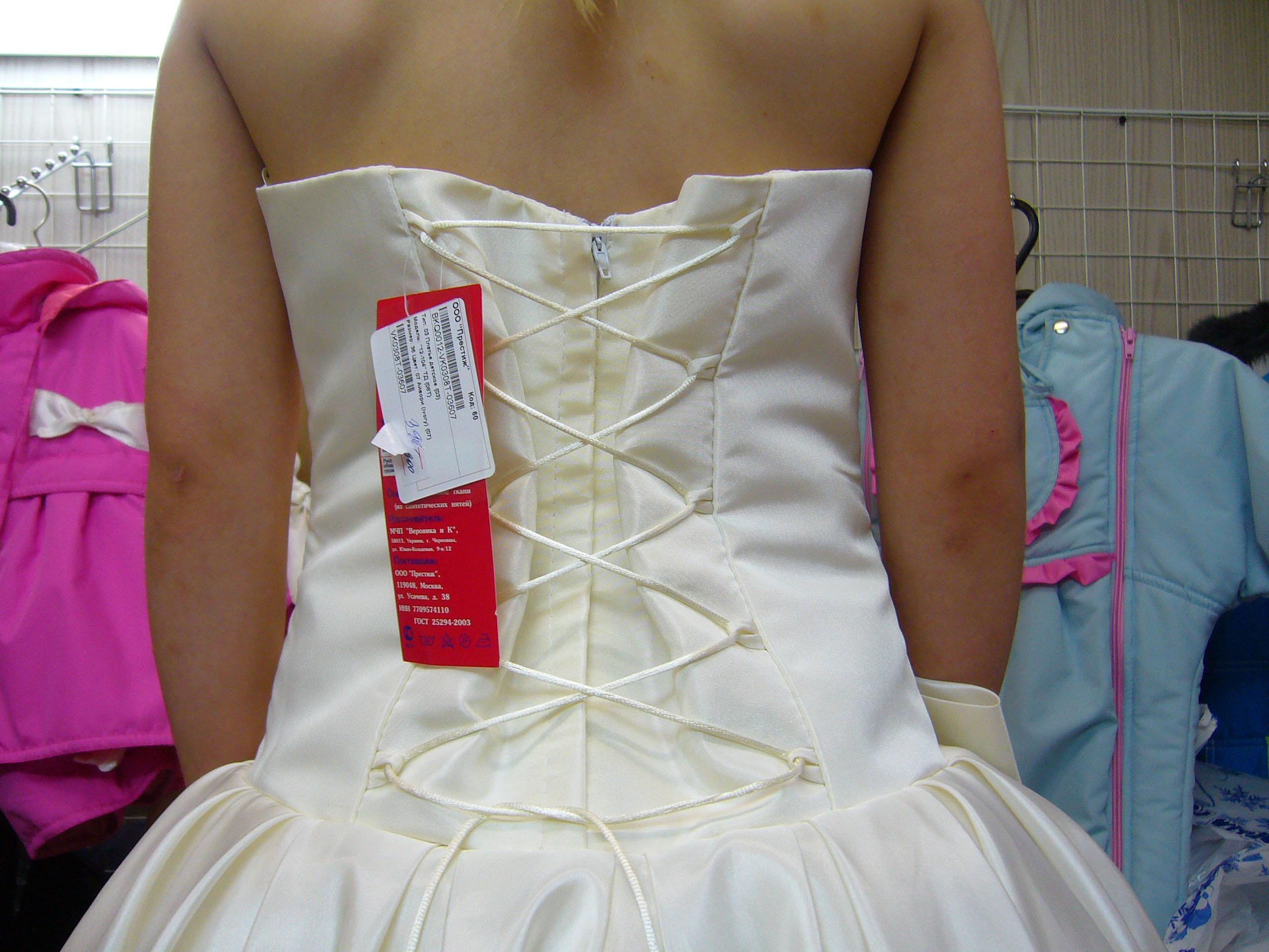 Ушить платье своими руками