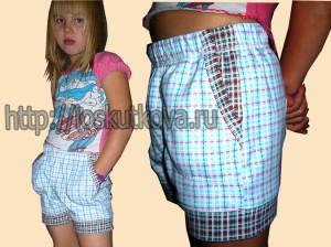 простая обработка карманов в детских шортах
