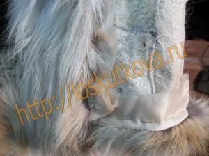 нижний уголок борта мехового изделия